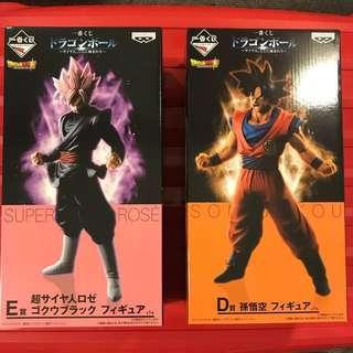 Dragonball Ichiban Kuji Son Goku
