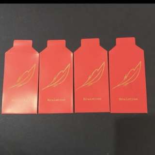4 Pieces Of BrainTree Red Packet