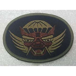 South Korea Army 9th Special Forces Brigade patch (2005-2006)