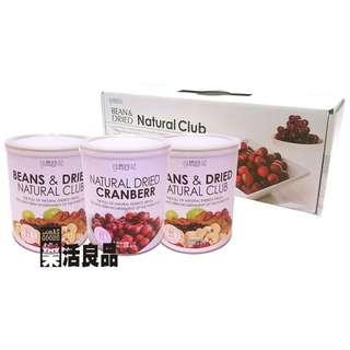 🚚 ※樂活良品※ 自然時記天然生機綜合堅果(300g)2瓶+蔓越莓乾(380g)禮盒組/加碼特惠請看賣場介紹