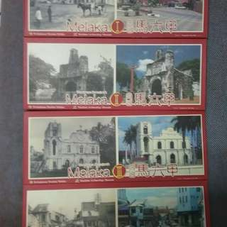 MALACCA POSTCARD THE PAST & PRESENT SERIES 1 - 4 (1 series RM18)