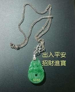 玉器物品(市價$288)