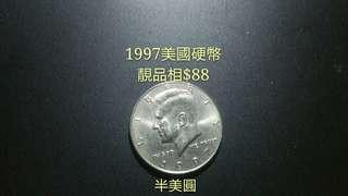 錢幣物品(市價$88)