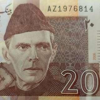 2006年 亞洲 巴基斯坦 20盧比 AZ版 全新直版