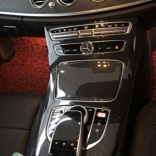 Mercedes E-class Carbon centre console