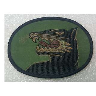 South Korea Army 13th Special Forces Brigade patch (2005-2006)