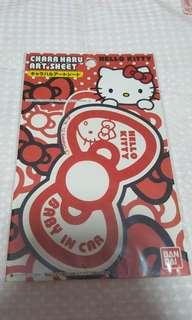 Hello Kitty Baby In Car Sticker