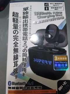 SUPERV無線藍芽耳機