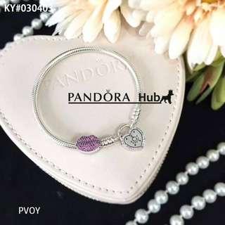 Pandora Kiss More Bracelet