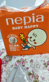 Nepia baby diapers