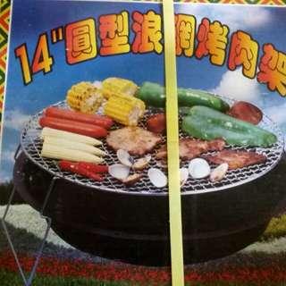 🚚 14吋圓型波浪網烤肉架