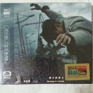 [Music Empire] 林俊杰 - 《伟大的渺小》新歌 + 精选 || JJ Lin Greatest Hits Audiophile CD Album