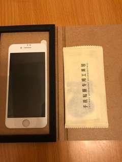 全新iPhone 7/8 防偷窺mon貼
