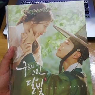 Moonlight Drawn by Clouds PHOTO ESSAY