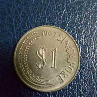 SINGAPORE ONE DOLLAR COIN 1969