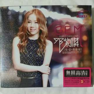 [Music Empire] 邓紫棋 - 《Victoria》新歌 + 精选 || G.E.M. Greatest Hits Audiophile CD Album