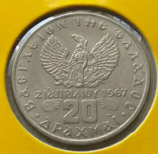 Greece 1973 20 Drachmai Unc Coin With Luster.Diameter 30mm
