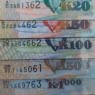 1992年-2011年 非洲 贊比亞 20-1000克瓦查 老鷹套 全新直版