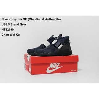 Nike Komyuter SE (Obsidian & Anthracite) US8.5 Brand New