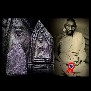 2505 Phra KhunPean Amulet