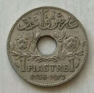 Lebanon 1936 Piastre Coin With Good Details.Diameter 24mm