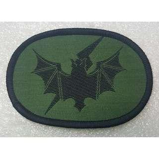South Korea Army 11th Special Forces Brigade patch (2005-2006)