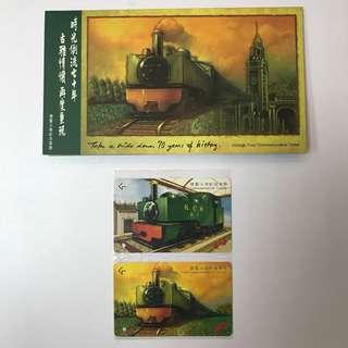 九廣鐵路懷舊火車紀念車票