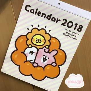 日本 Mister Dount日本限定福袋 kanahei 掛曆