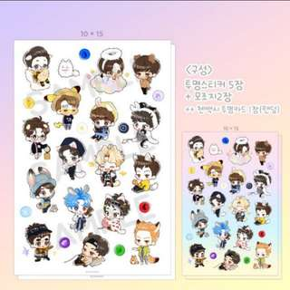 EXO POWER FANART STICKER