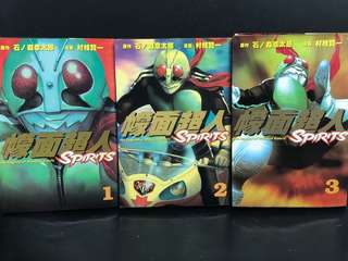 Comic Book : Legend of Masked Riders: Spirits (Chinese)
