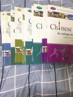 Chinese for college student text bk &exercise bk