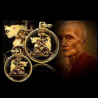 LP Mui Singha 3 Kwun Amulet