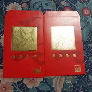 Red Packet - 4 pieces Societe Generale