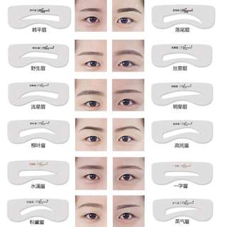 Eyebrows Drawing Guide Stencils - 12 Styles