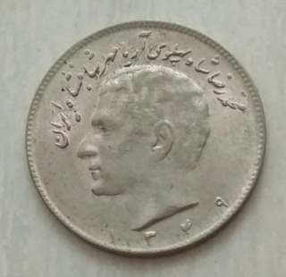 Iran 10 Rials Unc Coin With Luster.Diameter 28mm