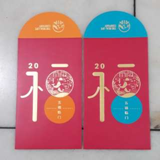 2pcs- AIA Red packet/ angpow