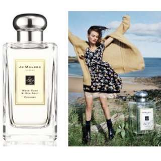 Jo Malone Wood Sage and Sea Salt tester perfume