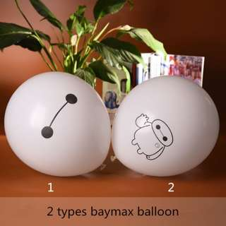 Superhero Baymax Balloon