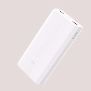 Mi Power Bank 20000mAh Gen2 (White)
