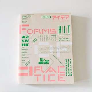 Idea No 340 Magazine