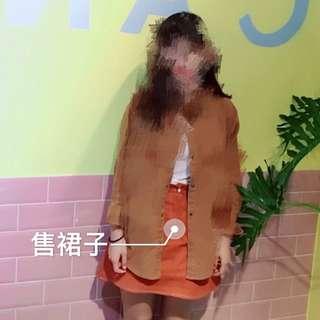 後鬆緊百搭橘橘短裙