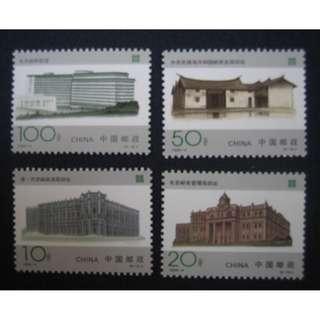 中國1996-中國郵政開辦100年