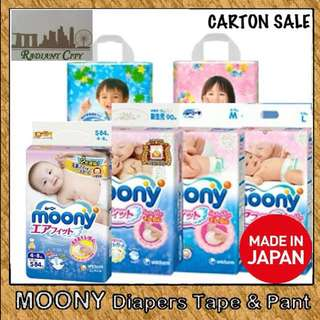 Moony Air Fit TAPE DIAPERS / PANTS CARTON OF 3 & 4 PACKETS SALE MADE IN JAPAN INCLUDING FREE DELIVERY 📦