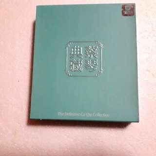 CD: Cai Qin