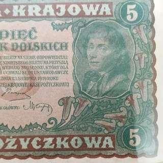 1919年 歐洲 波蘭5茲羅提 全新直版(有黃)