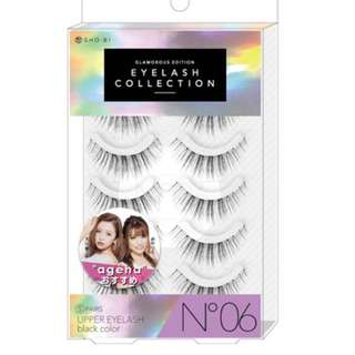 Japanese sho-bi fake false eyelash eye lash