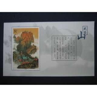 中國2001-武當山-小型張