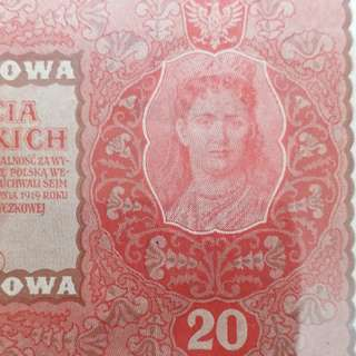 1919年 歐洲 波蘭 20馬克 全新直版(有黃)