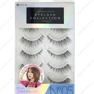 Japanese sho-bi Brown fake false eyelash eye lash