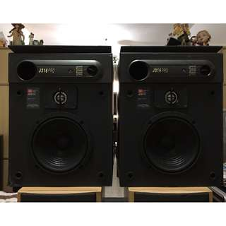 A Pair of JBL J316 Pro Studio Monitor Series Speakers, Made in U.S.A!